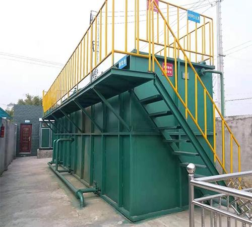 广济乡污水处理站——四川废水处理