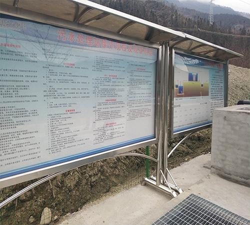 石棉竹马工业园——四川废水处理
